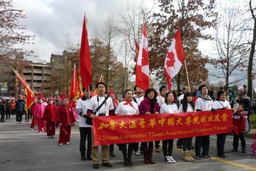 2013年春节大游行