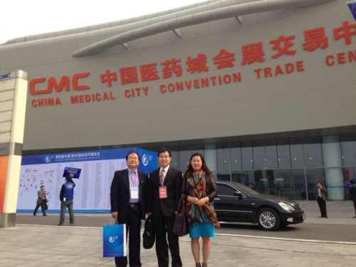校友会会员参加泰州中国医药会展项目交流会
